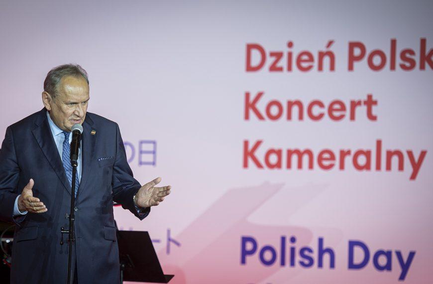 Dzień Polski – Igrzyska XXXII Olimpiady Tokio 2020